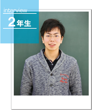 interview02